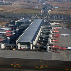 Аэропорт Larnaca International Airport - Ларнака, Кипр